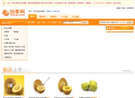ifango.com