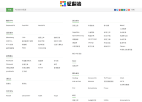 ifanqiang.com