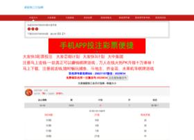 ifanqie.org