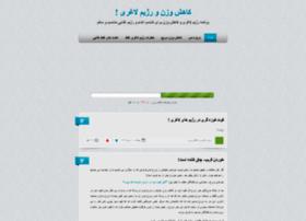 ifat.blog.ir