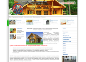 ifc-group.ru