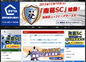 iffta.org