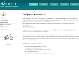 ifilit.ru