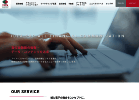 ifis.co.jp