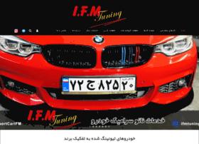 ifmtuning.com