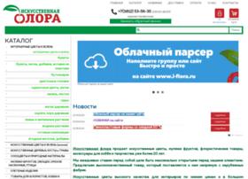 ifomsk.ru