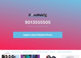 ifonewala.com