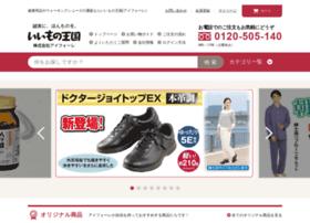 iforet.jp