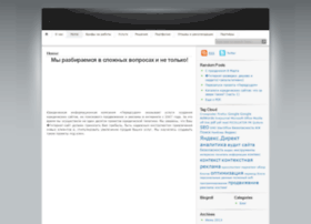 iforl.ru