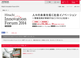 iforum.hitachi.co.jp