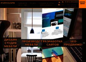 iforyou-spb.ru
