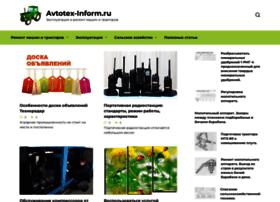 ifotka.ru