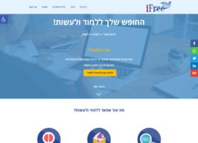 ifree.org.il
