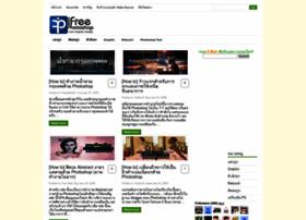 ifreephotoshop.blogspot.com Visit site
