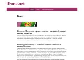 ifrone.net