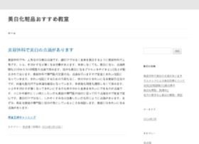 ifw2011.com