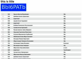 ify.ru