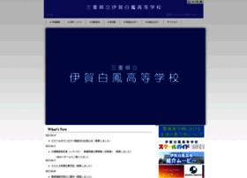 igahakuho.ed.jp