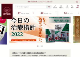 igaku-shoin.co.jp