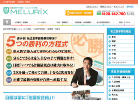 igakubu.com