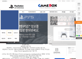igamebox.co.kr