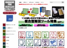 igarashi-pro.co.jp