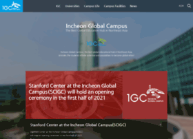 igc.or.kr