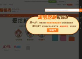 igeizhe.com