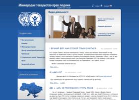 igfm.org.ua