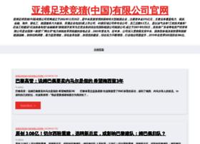 iggadgets.com