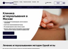 igla-nevidimka.ru