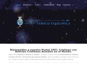 iglesiatesalonica.org
