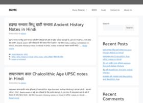igmcshimla.org