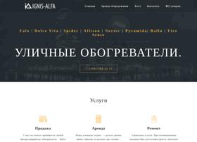 ignis-alfa.ru