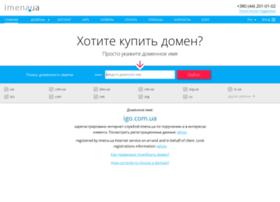 igo.com.ua