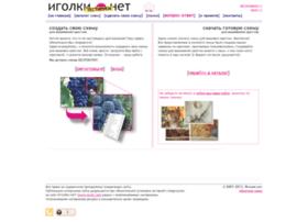 igolki.net