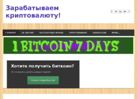 igorkotyurgin.weebly.com