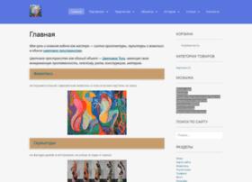 igormarchenko.com