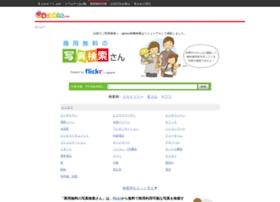 igosso.net