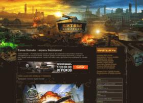 igra-tankionline.com