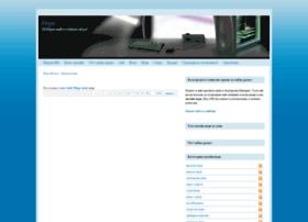 igraigri.net