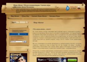 igralawar.com