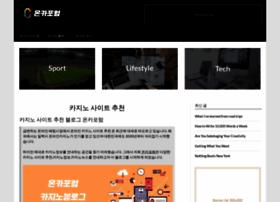 igrandee.com