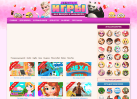 igrat-igry.ru