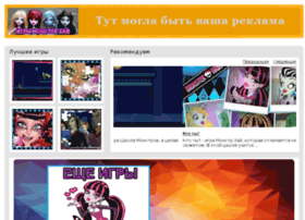 igrat-tut.ru