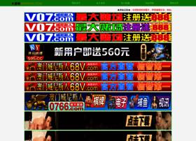igre-igre.net