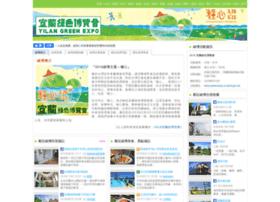 igreen.fun-taiwan.com.tw