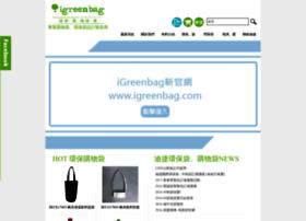 igreenbag.com.tw