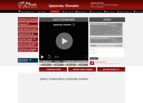 igreja-online.ru