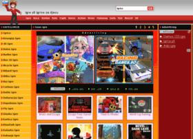 igrey8.com